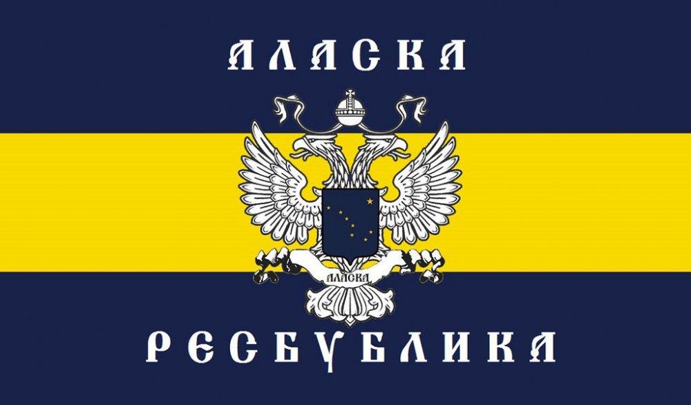 Image result for russian alaska flag