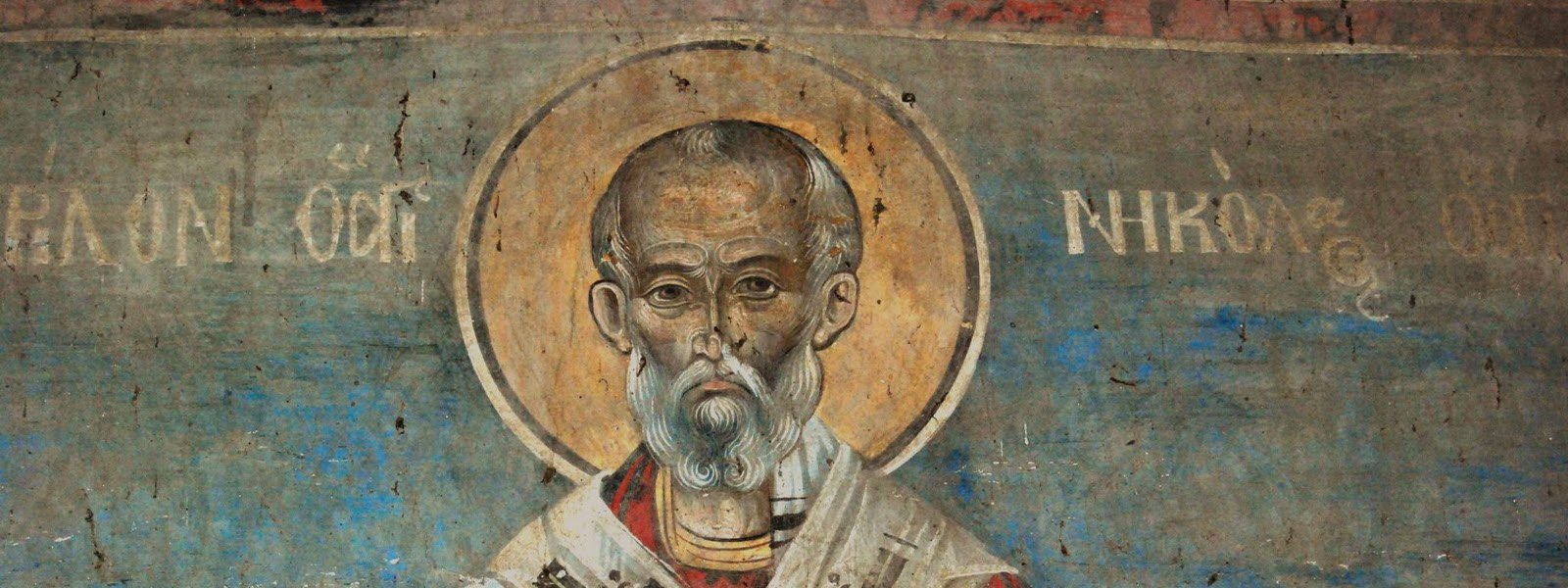 The Santa Mythos