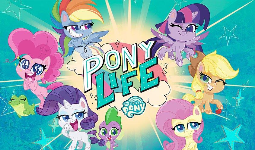MLP_PonyLife.jpg