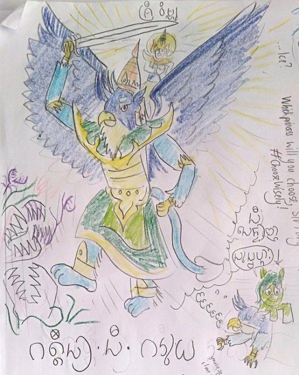 A Gallus the Garuda.jpg