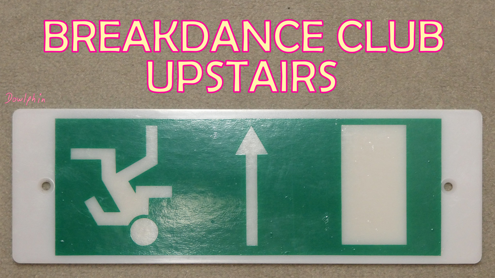 907099660_BreakdanceclubupstairsDowlphin.thumb.jpg.4c660e37609bc2ae46549c1a050ee756.jpg